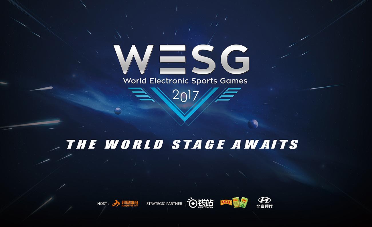 WESG Alibaba esports