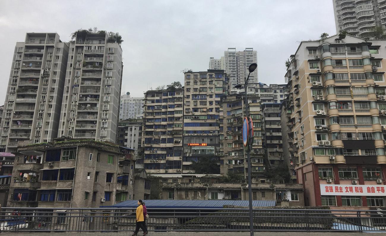 Zhonxian esports
