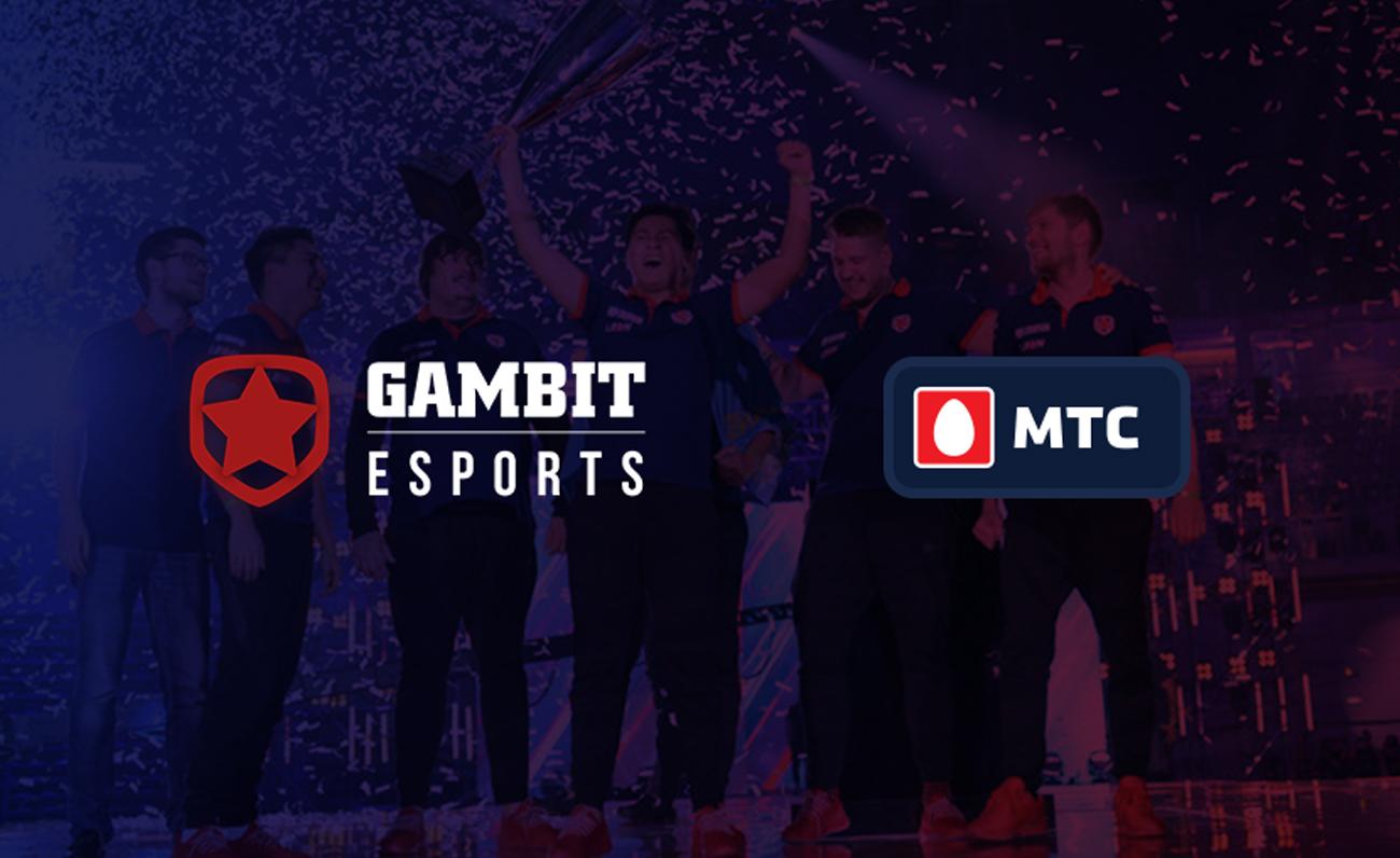 Gambit Esports MTS