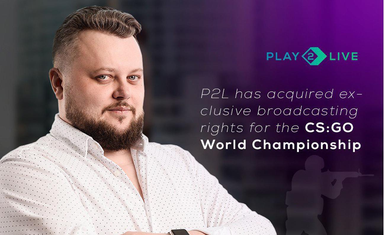 Play2Live prepara su sistema de desafíos y patrocinará Counter Strike World Championships