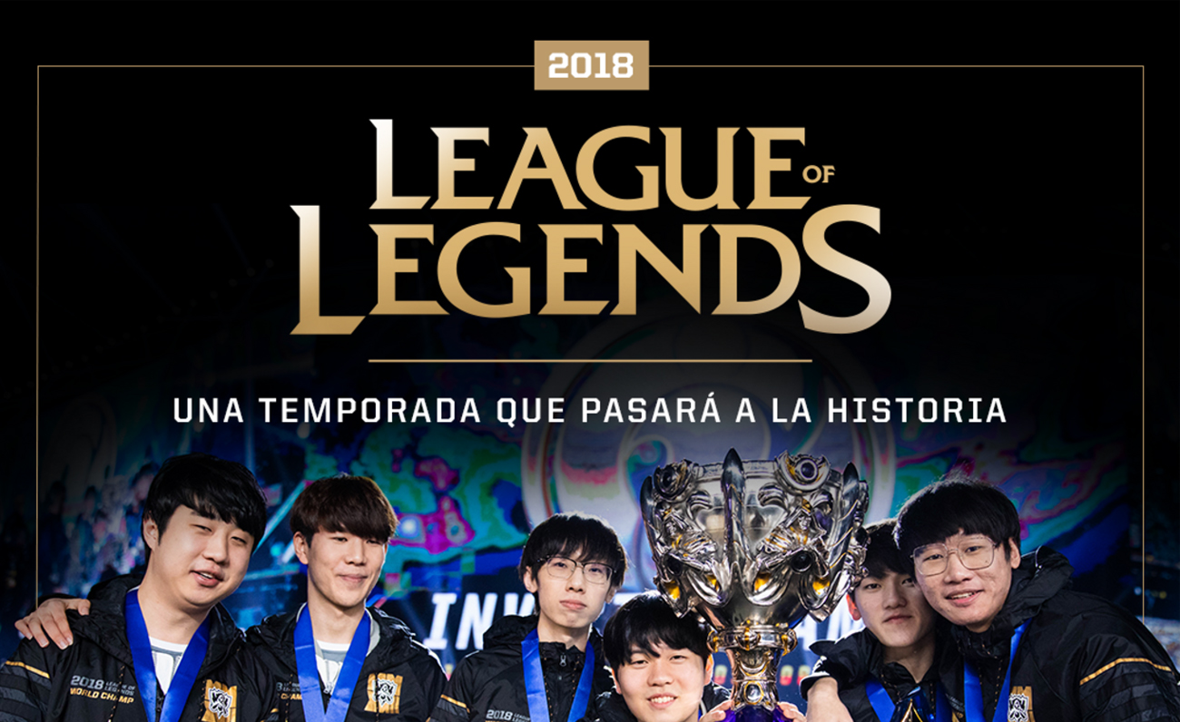 League of Legends 2018