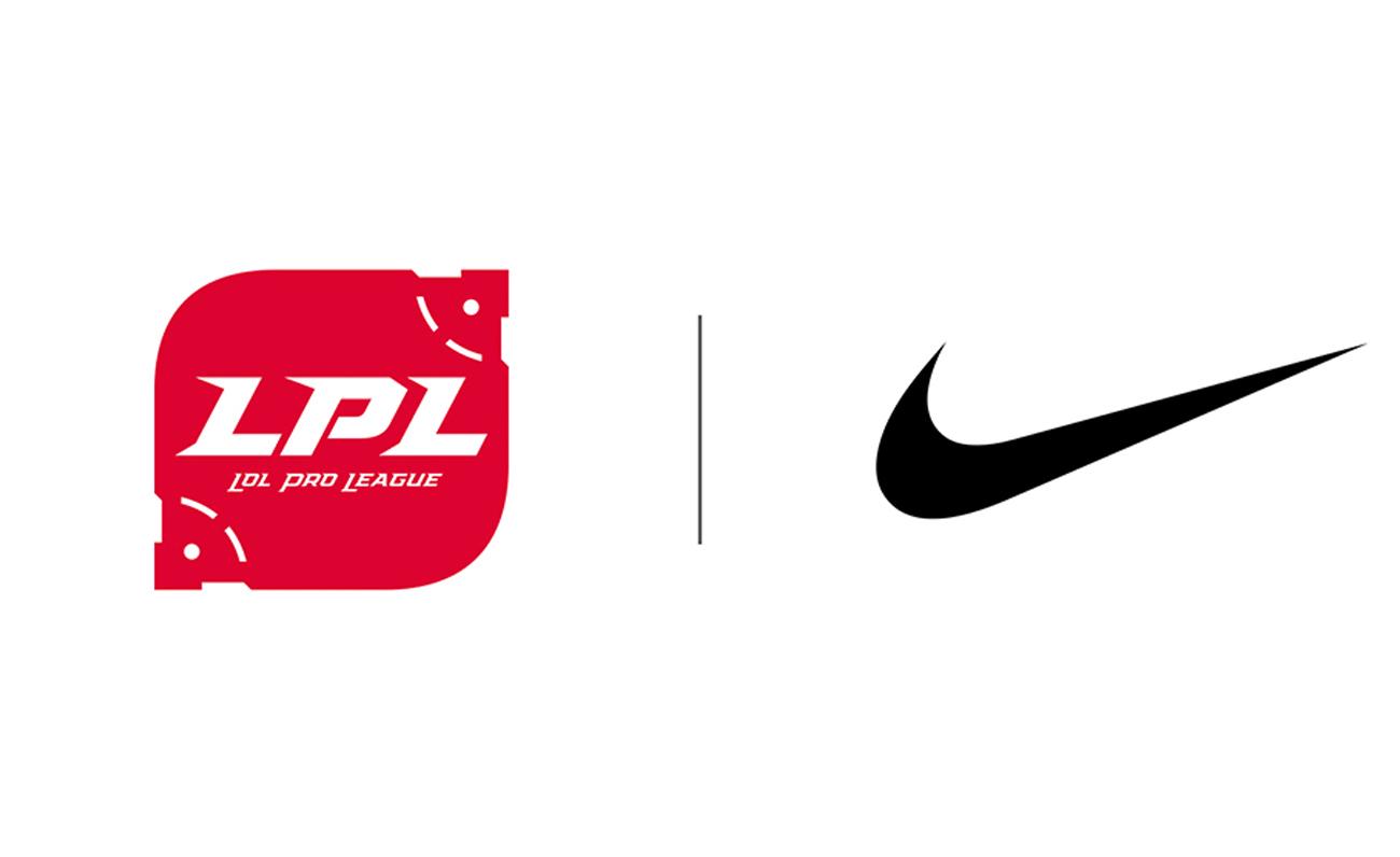 Nike LPL