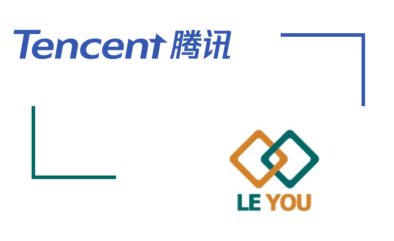 Tencent Leyou